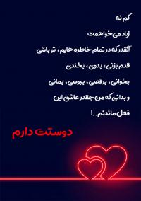 دلی دوست دارم